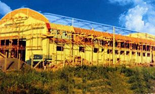 1979 - Construção da nova sede